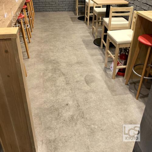 中京区の居酒屋さま床洗浄前2