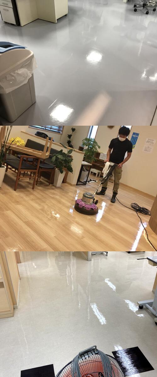 京都市清掃業者のトップ画像4