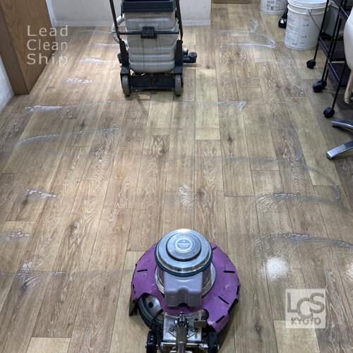 京都市中京区の美容室さま床洗浄ワックス2